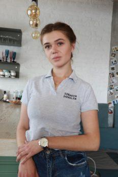 Алина администратор отеля SobakenDovolen